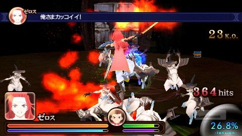 Tales of Heroes Twin Brave [JAP][DEMO][PATCH/Todos CFW][RS/MF/FL/WU/ZS]  0012_tales_of_the_heroes_4e85f18b61423.jpg