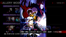 Under_Night_In_Birth_Exe_Late_2014_05_01_14_013