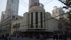 The old Majestic Theatre just opposite Lie Huo