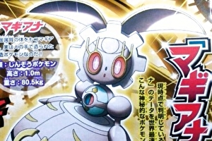 Why Nintendo fans are excited about a just-revealed Pokémon