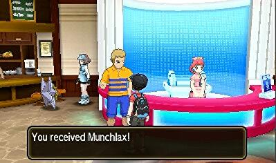 Pokémon Sun and Moon Munchlax event giveaway - how to use Mystery