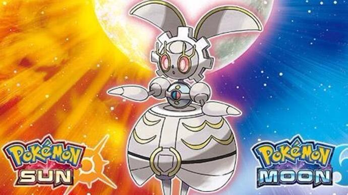 Pokémon Sun and Moon Magearna QR Code - event details and how to catch the mythical PokémonMagearna