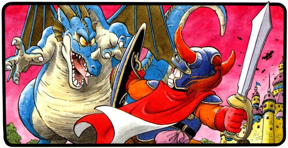 The gateway guide to dragon quest where should i start usgamer gumiabroncs Images