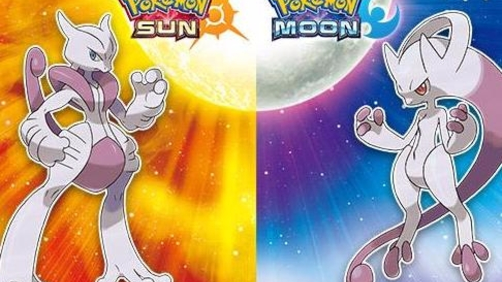 pokémon sun and moon mewtwonite code how to get the mewtwo mega
