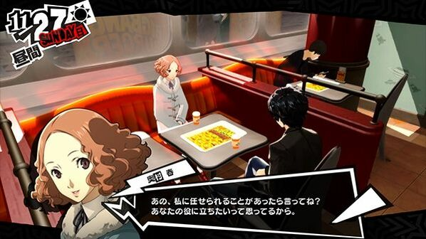 Persona 5's translation is a black mark on a brilliant game