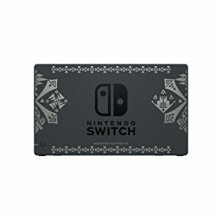 MHSwitch