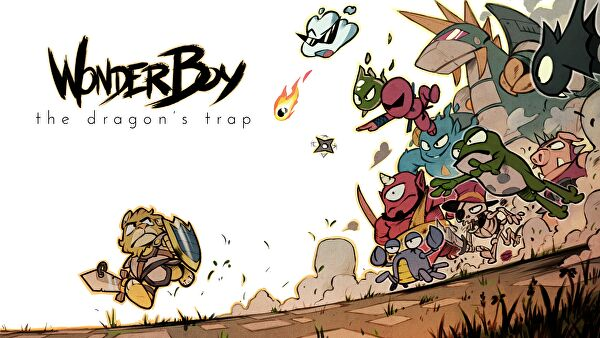 wonder_boy_dragon_trap