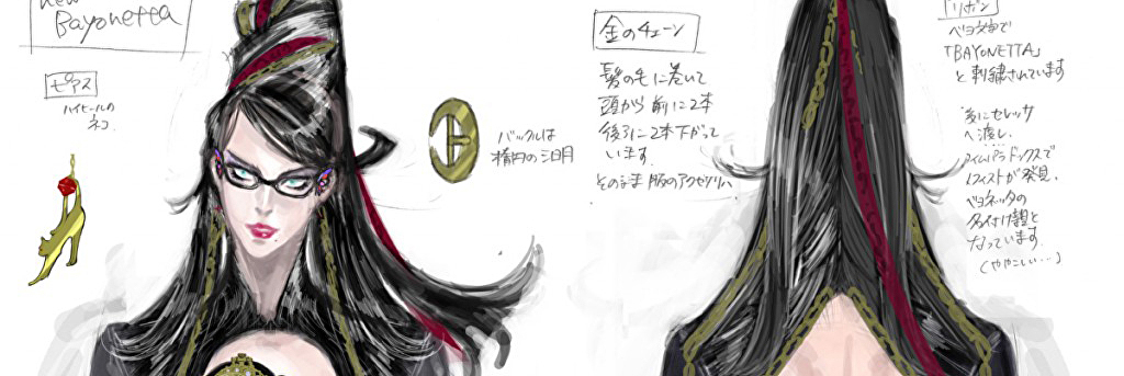 Bayonetta Hair Summons