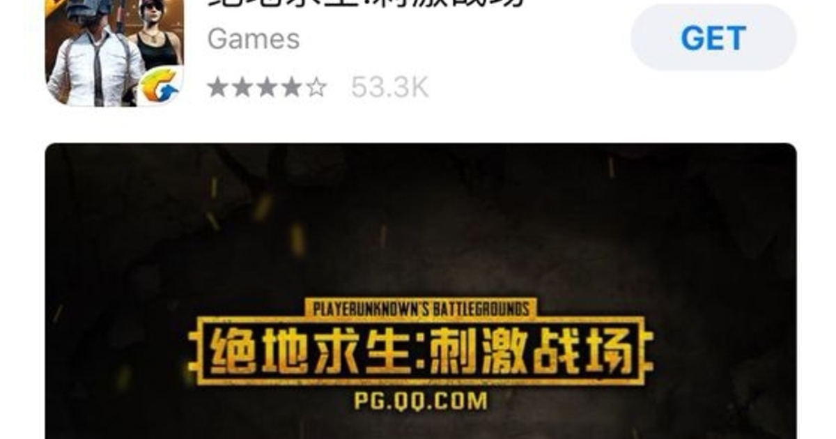 Pubg Mobile Game Apk Download For Android Ios Pc Xbox Ps4: PUBG Mobile Installation: How To Download PUBG