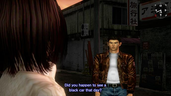 shenmue_tips_7