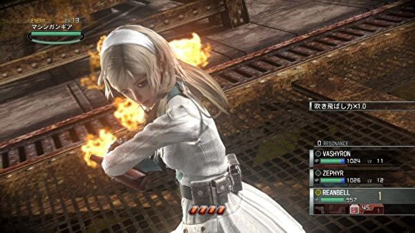 Resonance_of_Fate_Rated_09_14_18
