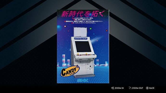 SNK 40th Anniversary Collection sets a new standard for
