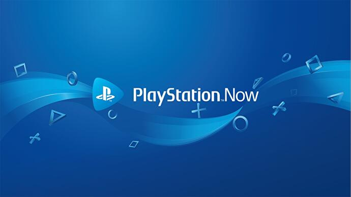 PlayStation_Now_Speciale