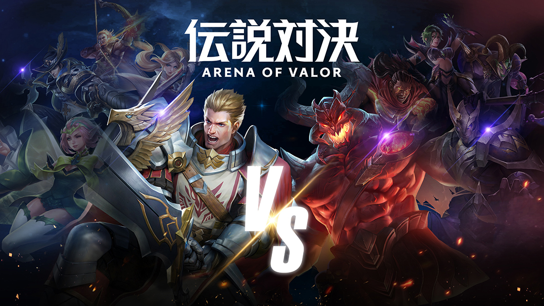 Tencent reportedly gives up on Arena of Valor | GamesIndustry biz