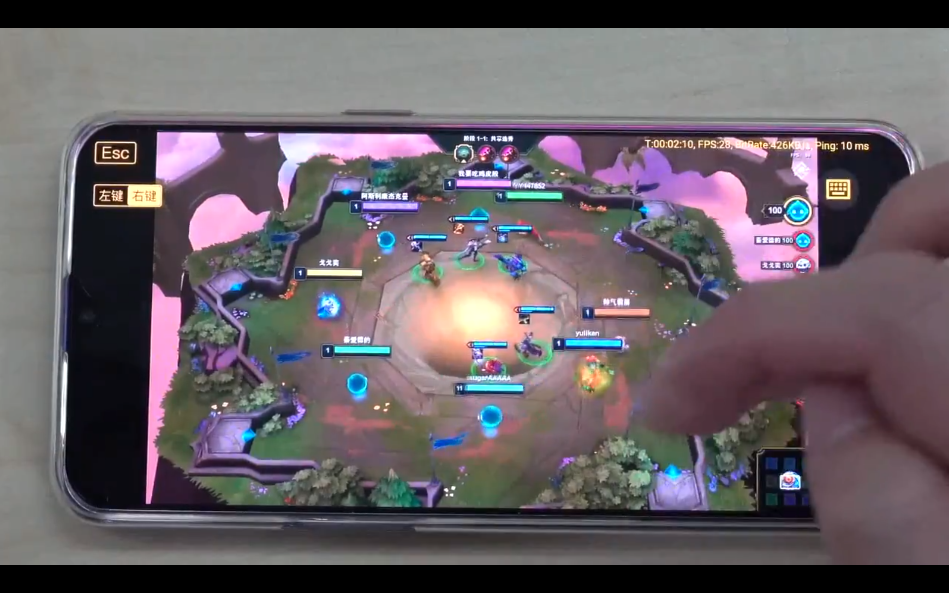Tencent launches app for streaming PC games to smartphones