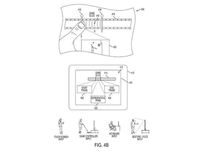 ps_now_patent