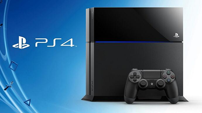 PS4_System_Update_7_50