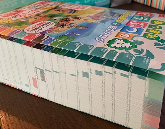 Animal_Crossing_New_Horizons_umfangreicher_Guide