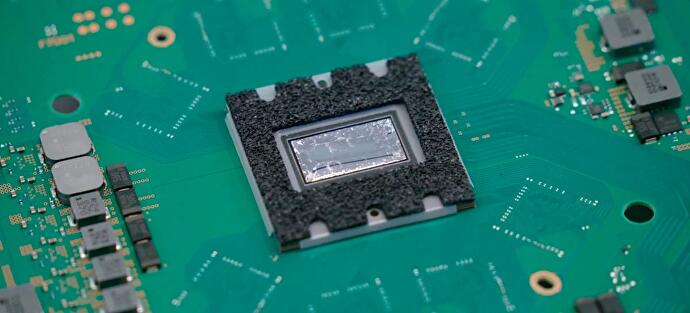 ps5_chip
