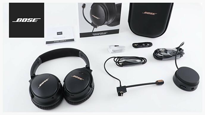 Bose Quiet Comfort Noise Cancelling Gaming Headset