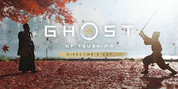 How_to_Upgrade_to_Ghost_of_Tsushima_Directors_Cut_on_PS4_PS5