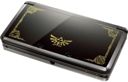 Exclusive 3DS Systems: See You Later, Aqua Blue   Modojo