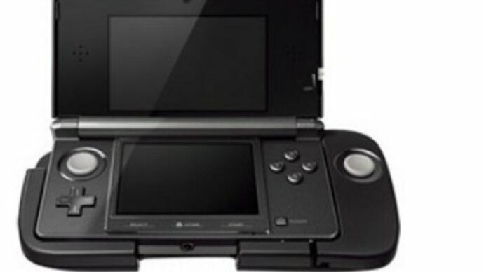 Circle Pad Pro confirmed as 3DS thumbstick add-on name