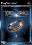 The Lord Of The Rings: The Fellowship Of The Ring packshot