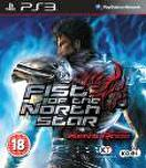 Fist of the North Star (Hokuto Musou) packshot