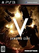 Armored Core 5 packshot