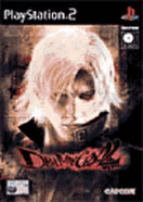 Devil May Cry 2 packshot
