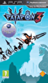 Packshot for Patapon 3 on PSP