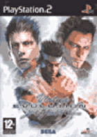 Packshot for Virtua Fighter 4 Evolution on PlayStation 2