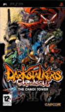 Dark Stalkers Chronicle: The Chaos Tower packshot