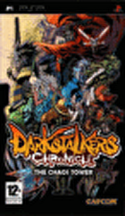 Packshot for Dark Stalkers Chronicle: The Chaos Tower on PSP