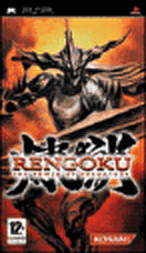 Rengoku: The Tower of Purgatory packshot