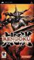 Packshot for Rengoku: The Tower of Purgatory on PSP
