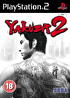 Packshot for Yakuza 2 on PlayStation 2