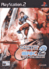 Packshot for Capcom Vs SNK 2 on PlayStation 2