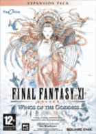 Packshot for Final Fantasy XI: Wings of the Goddess on PC