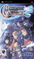 Packshot for Phantasy Star Portable on PSP