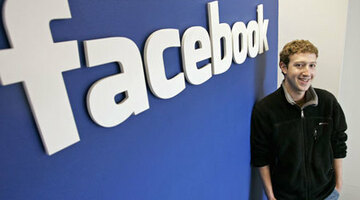 Facebook targeting May 17 for IPO - report