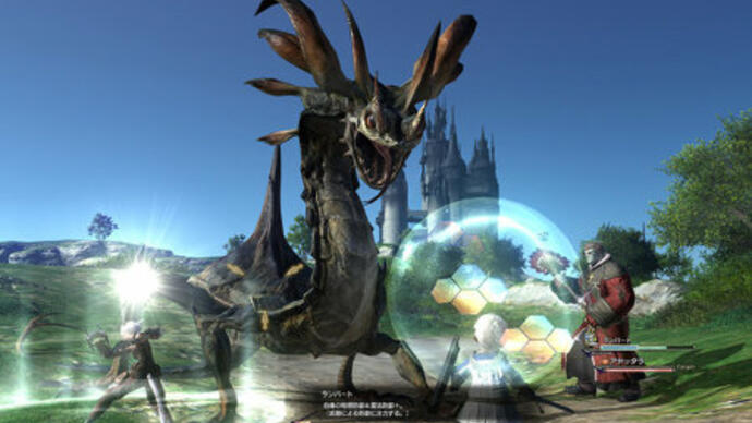 Final Fantasy 14 welcome back incentives announced