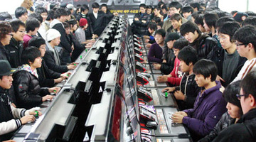 Korean games market projected to hit $5 billion by 2016