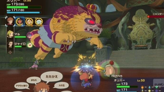 Ni No Kuni UK release date announced