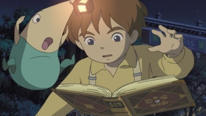 Ni No Kuni: Wrath of the White Witch - Wizard's Edition announced
