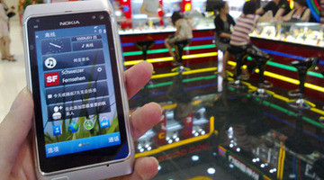 Mobile gamers will soon outnumber PC players in China