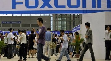 Foxconn planning $1 billion facility in Indonesia