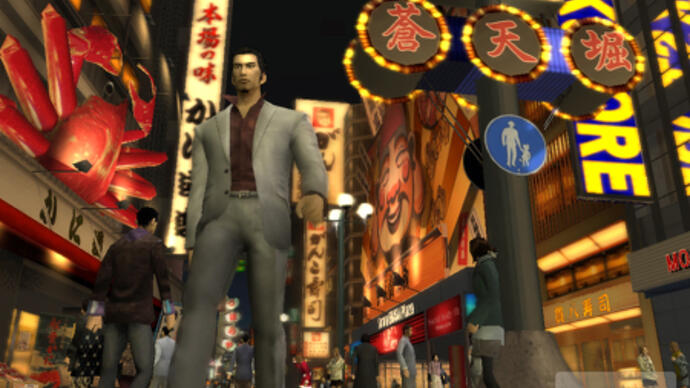 Yakuza 1 and 2 HD Edition confirmed for PS3