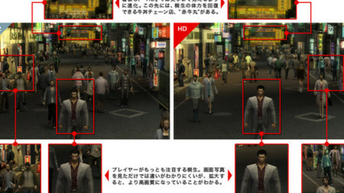 Yakuza 1 and 2 HD Edition trailer shows off new graphics